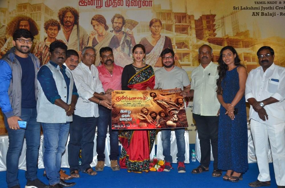 Dandupalyam Movie Trailer Launch (37)