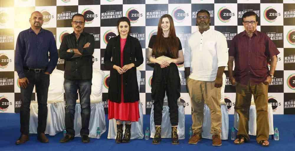 Zee 5 Premieres Original Series Karoline Kamakshi Pressmeet (1)