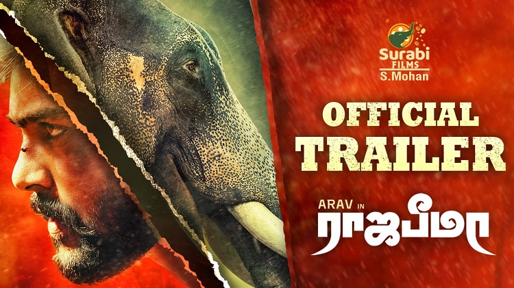 Rajabheema Official Trailer
