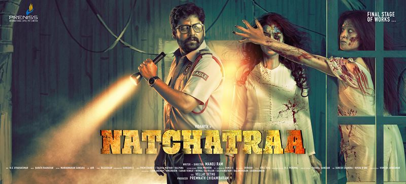 Natchatraa First Look