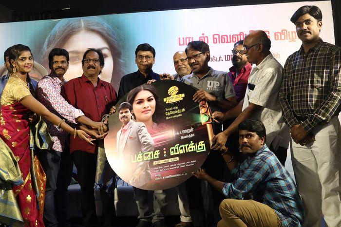 Pachai Vilakku Movie Audio Launch Photos