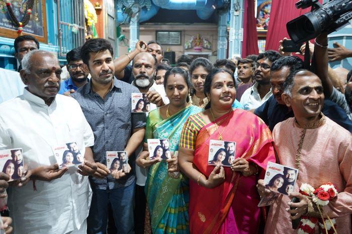 Thamezharasan Movie Audio Launch