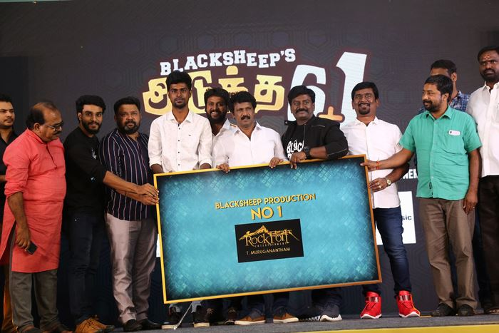 The Grand Launch of Blacksheeps Adutha 6 Photos