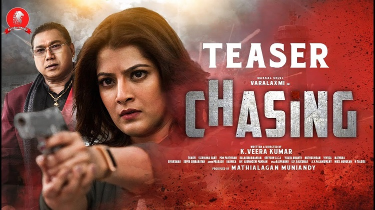 Chasing Official Teaser