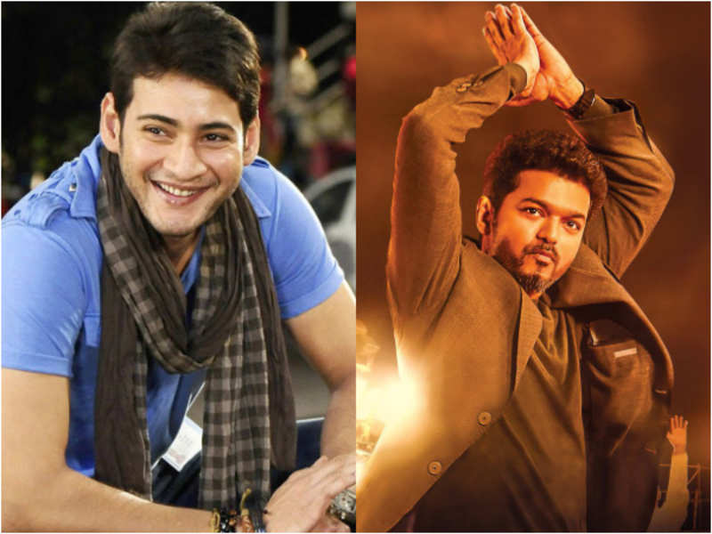 mahesh babu and vijay