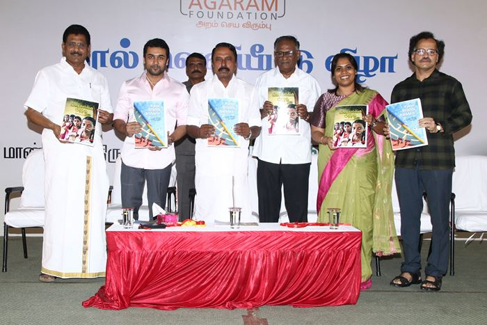 Agaram Foundation Book Launch