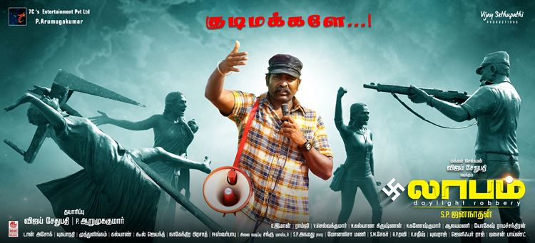Laabam Movie Posters