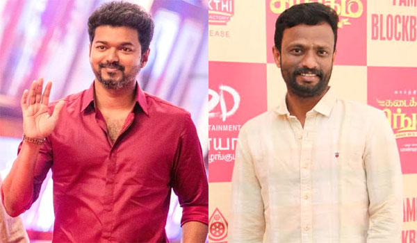 vijay and pandiraj