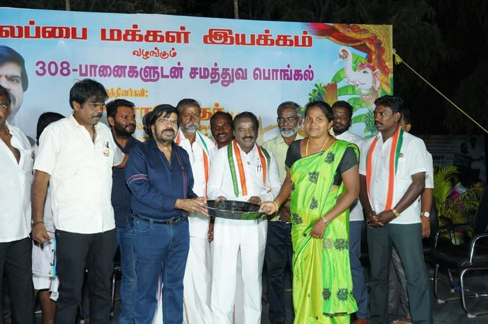 Pongal celebrated with Kalappai Makkal Iyakkam Photos