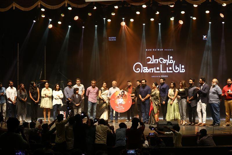 Vaanam Kottattum Movie Audio Launch