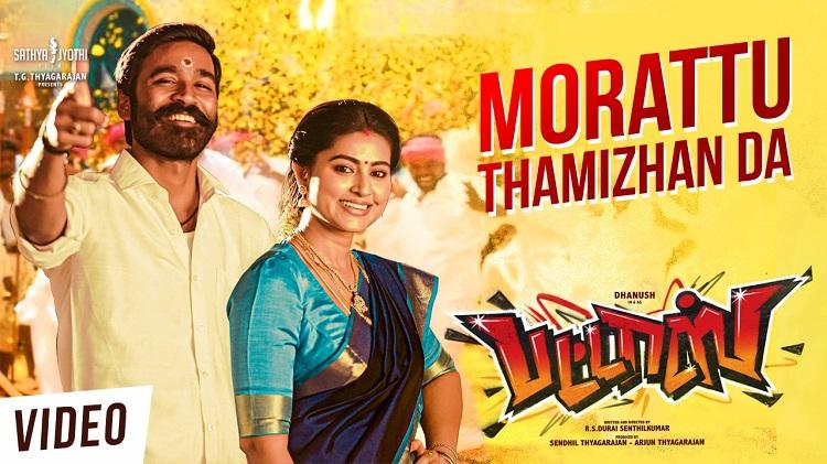 Morattu Thamizhan Da Video Song