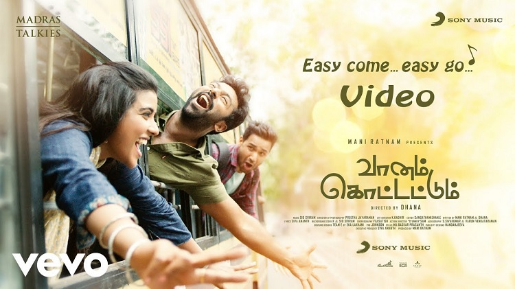 Easy Come Easy Go Video Song