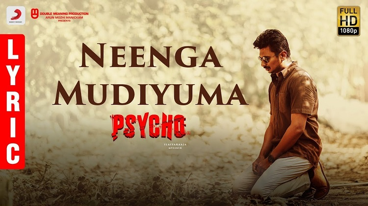 Neenga Mudiyuma Lyric Video