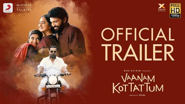 Vaanam Kottattum Trailer