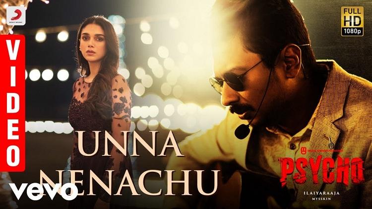 Unna Nenachu Song Video