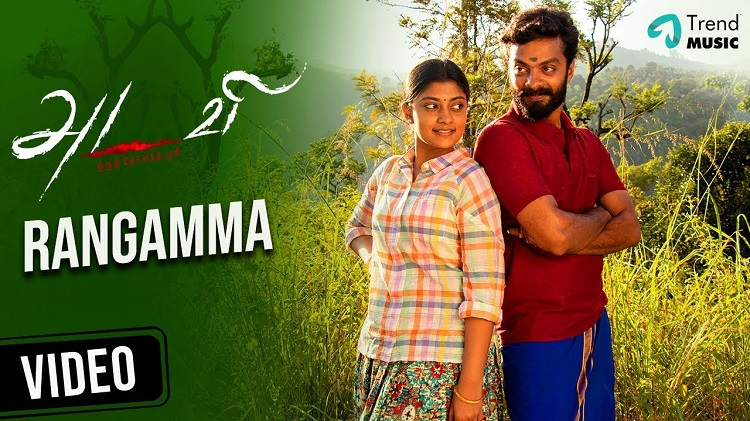 Rangamma Song Video