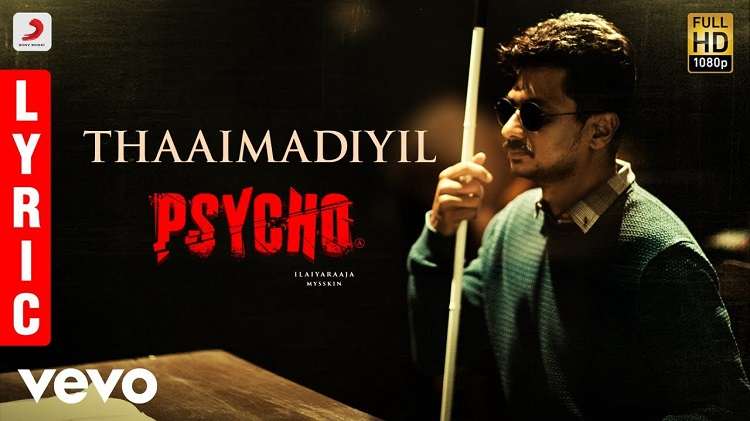 Thaaimadiyil Lyric Video