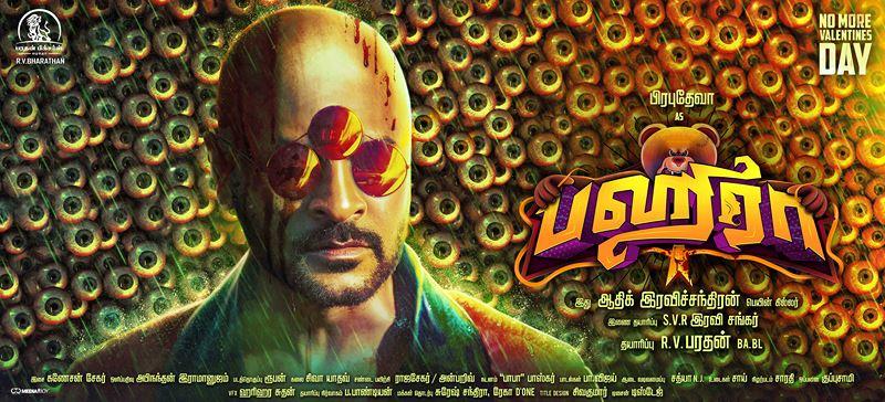 Bagheera Movie Posters
