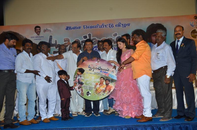 Boothamangalam Post Movie Audio Launch