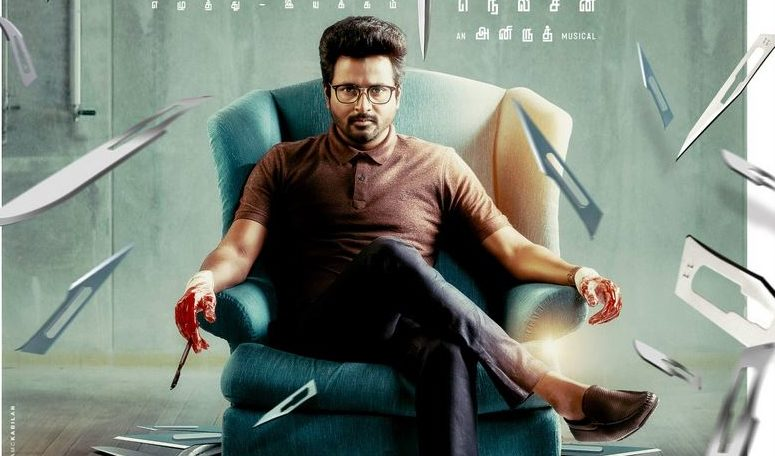 Doctor First Look