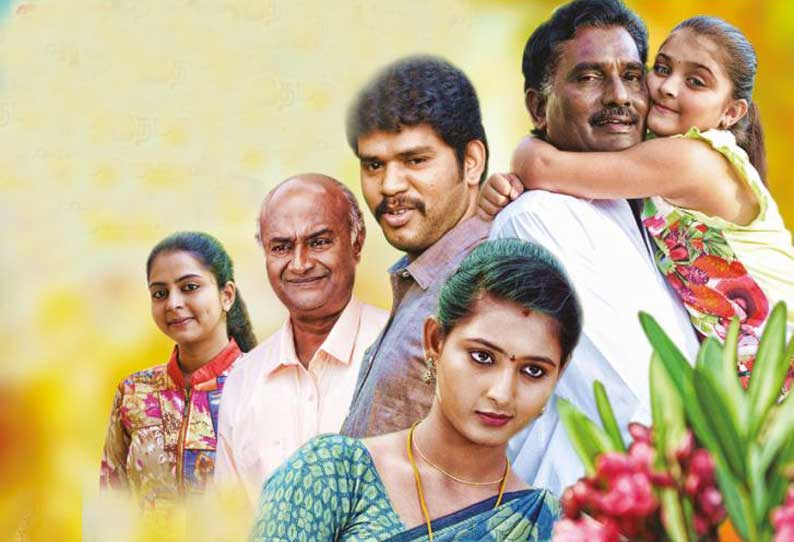 Kutty Thevathai Review