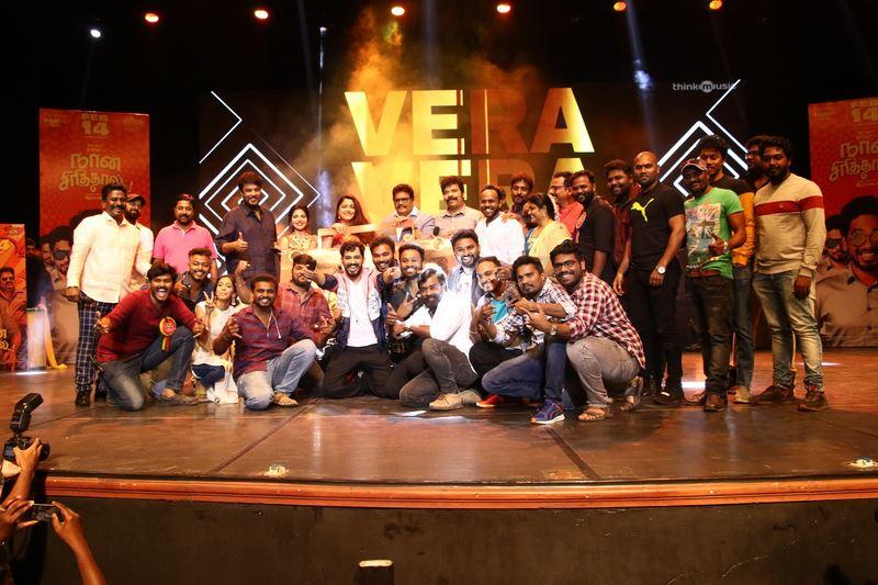 Naan Sirithal Movie Audio Launch