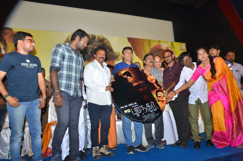 Puranagar Movie Audio Launch Photos
