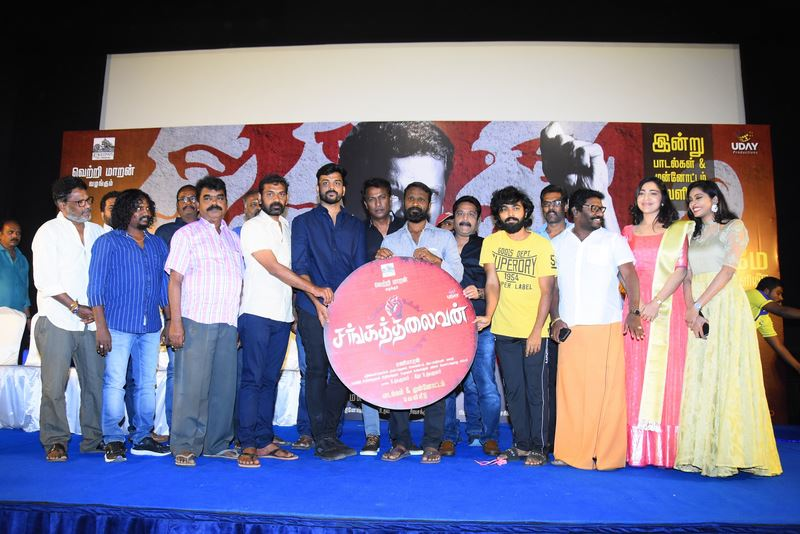 Sangathalaivan Audio and Trailer Launch