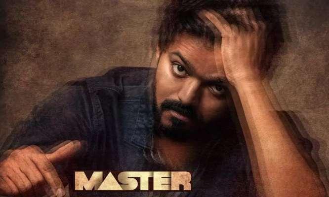 master vijay stills