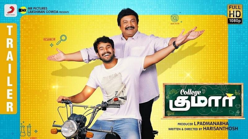 College Kumar Trailer