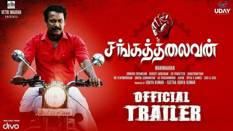 Sangathalaivan Official Trailer