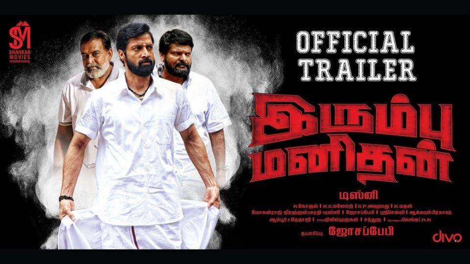 Irumbu Manithan Official Trailer