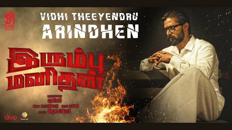 Vidhi Theeyendru Arindhen Lyric Video