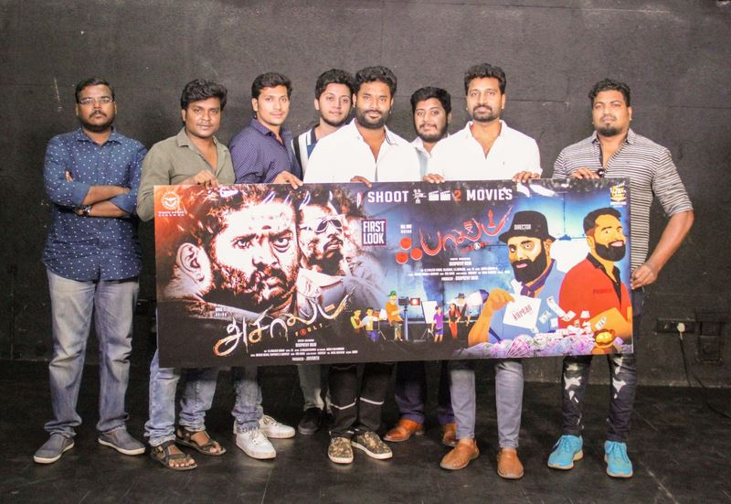 Assault and Fault Movie First Look Launch