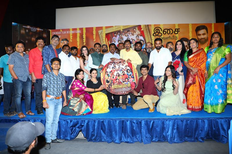Raajavamsam Movie Audio Launch Stills