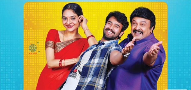 College Kumar Review