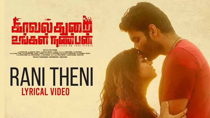 Rani Theni Lyric Video