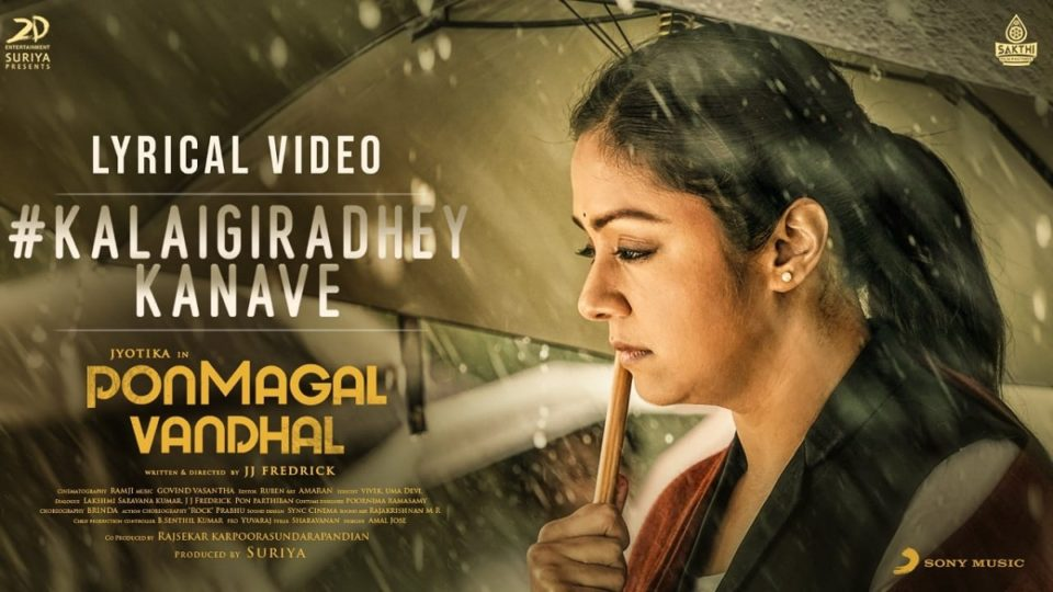 Kalaigiradhey Kanave Lyric Video