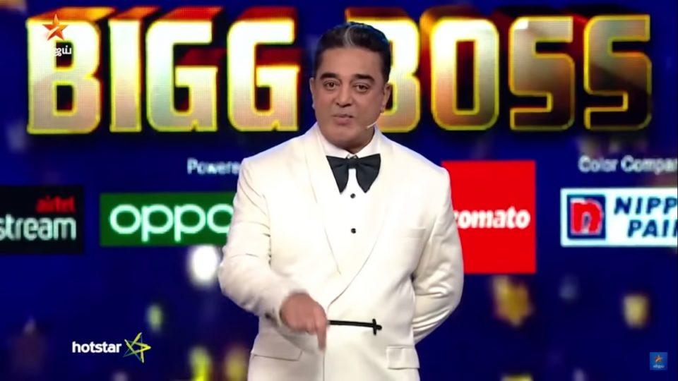 bigg boss 4 tamil