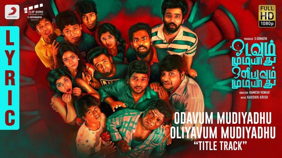 Odavum Mudiyadhu Oliyavum Mudiyadhu Title Track Lyric