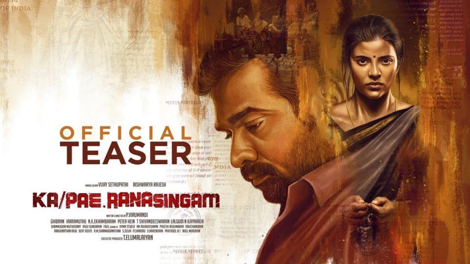 Ka Pae Ranasingam Official Teaser