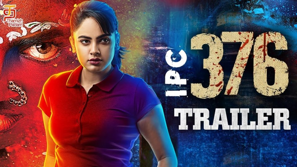 IPC 376 Official Trailer