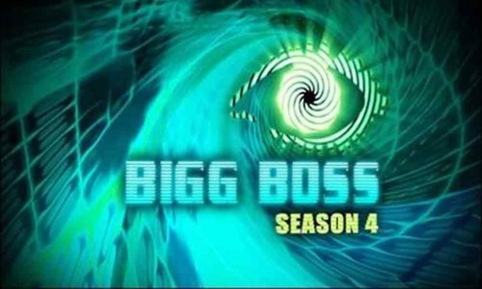 bigg boss season 4 promo
