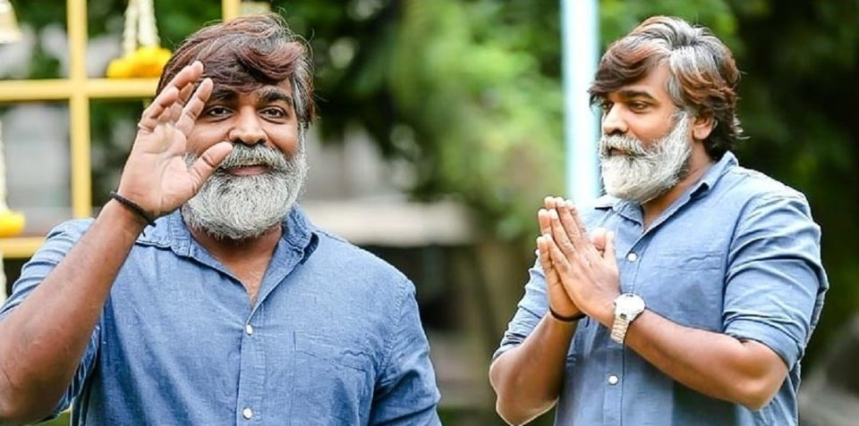 Tamil film of famous Bollywood actress - Vijay Sethupathi in guest role