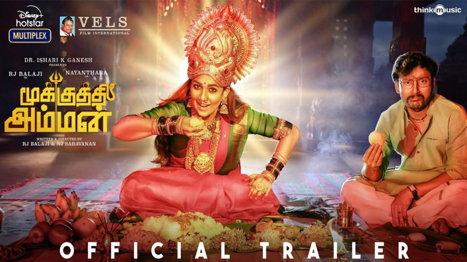 Mookuthi Amman Official Trailer