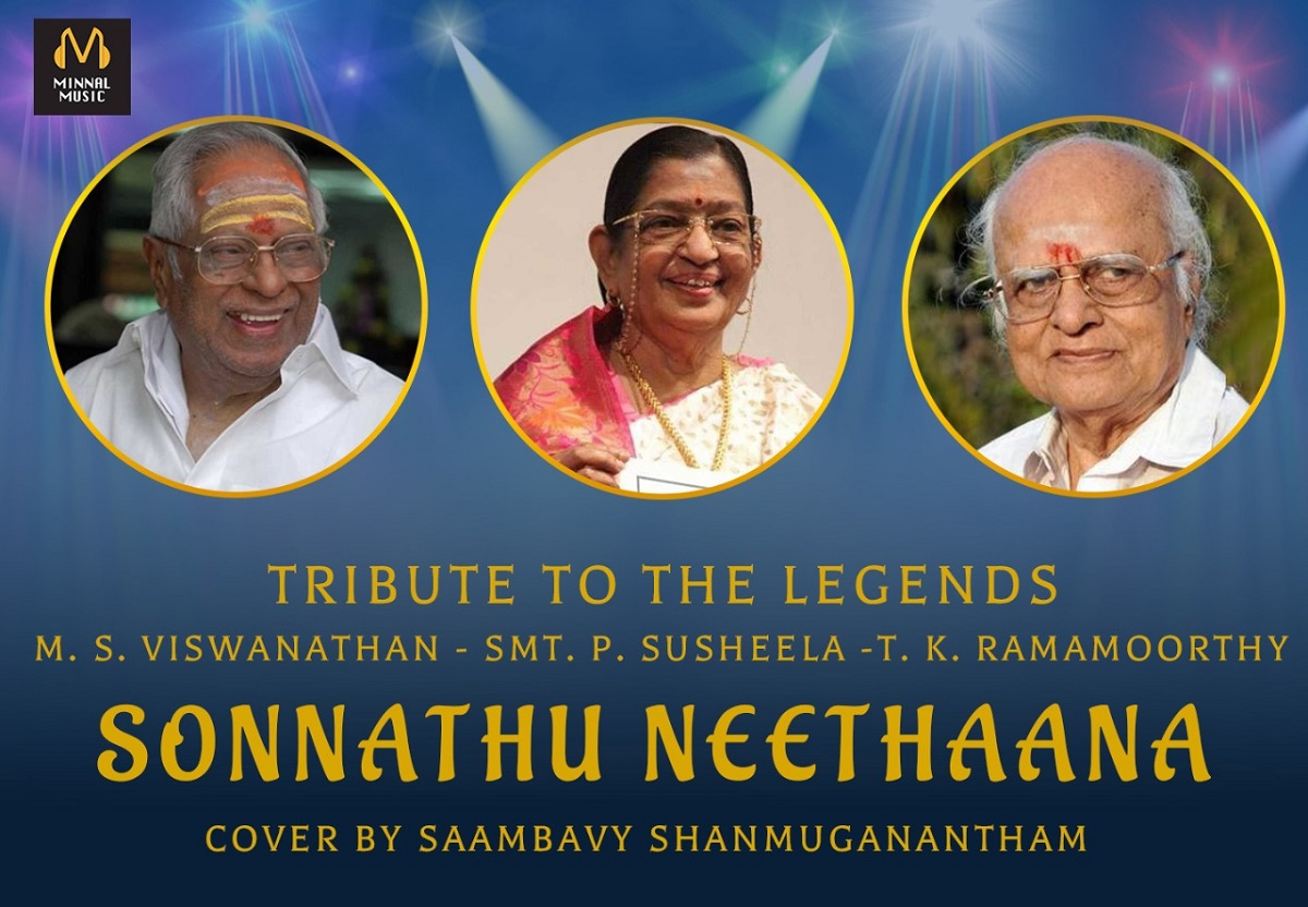 Sonnathu Neethaana Cover Song