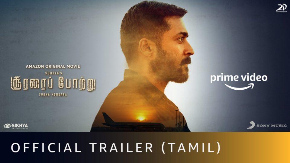 Soorarai Pottru Official Trailer