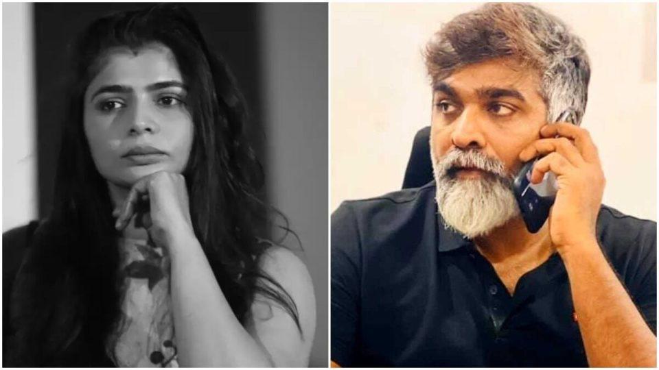 chinmayi and vijay sethupathi