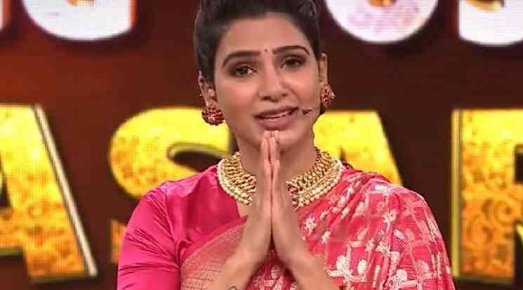samantha entry bigg boss