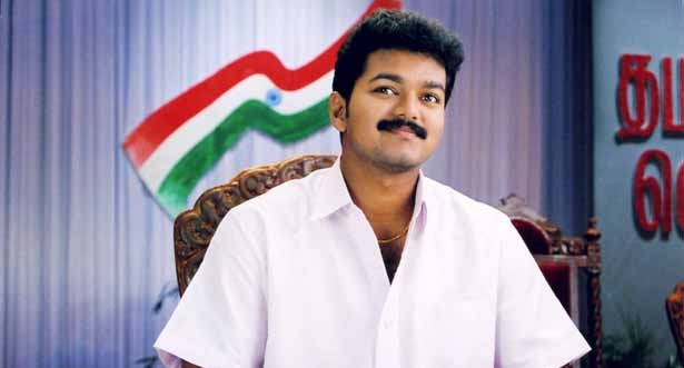 vijay in political entry poster